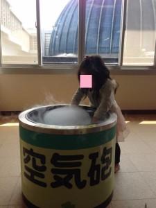 京都 科学センター おでかけ